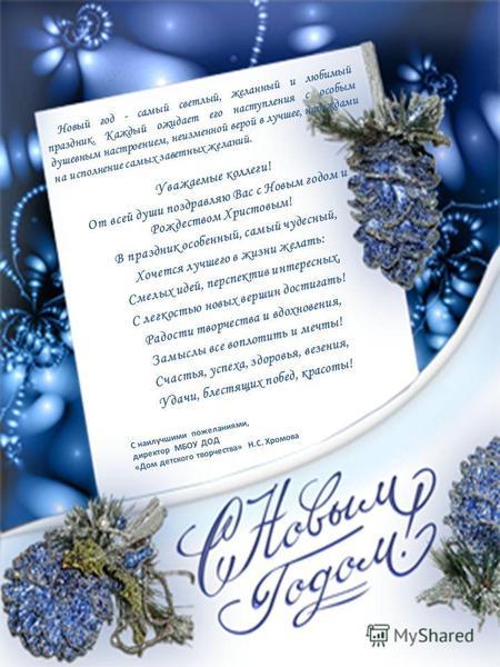 Открытки для текста на новый год