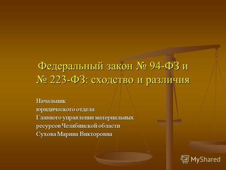 Торты на заказ сказка в москве