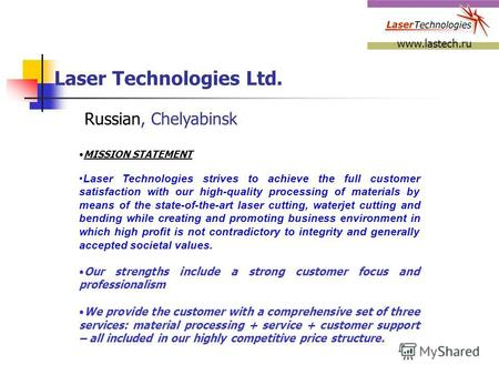 Laser Technologies Ltd. Russian, Chelyabinsk www.lastech.ru MISSION STATEMENT Laser Technologies strives to achieve the full customer satisfaction with.