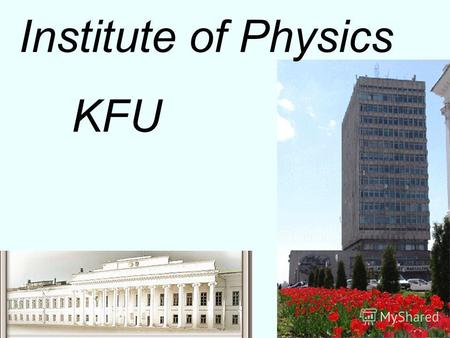 Institute of Physics KFU. Altshuler S.A., Zavoiskii E.K., Kozyrev B.M. ESR 1944NMR 1941APR 1952 They discovered the resonances in solids.