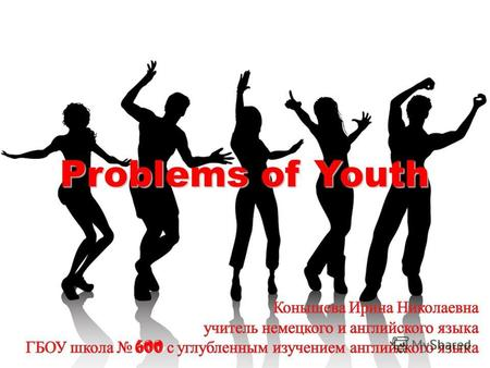 Problems of youth SmokingAlcoholDrugs Problems of Youth Today it is fashionable to speak about teenage problems. A few years ago alcohol, fights, killings.