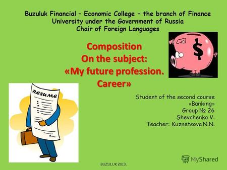 Buzuluk Financial – Economic College – the branch of Finance University under the Government of Russia Chair of Foreign Languages Composition On the subject: