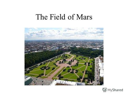 The Field of Mars. Tsarinas meadow (the Rossis pavilion in the Mihailovsky garden)