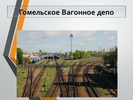 Егоров вп устройство и эксплуатация пассажирских вагонов скачать