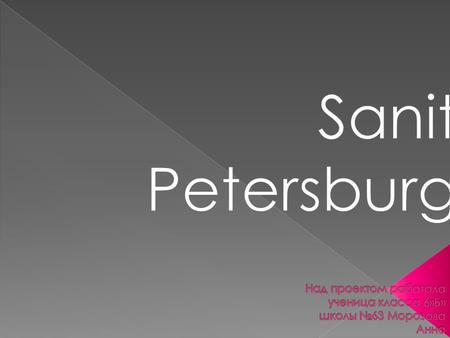 Sanit Petersburg has got many things to see and do for the whole family. The city`s Central Park of Leisure and Culture is famous for its attraction and.