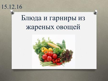 Какие салаты приготовить из куриного филе