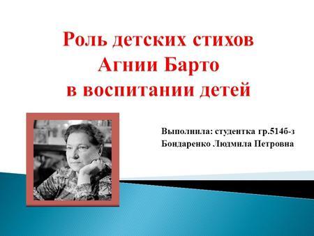 знакомство таня бондаренко первомайськ