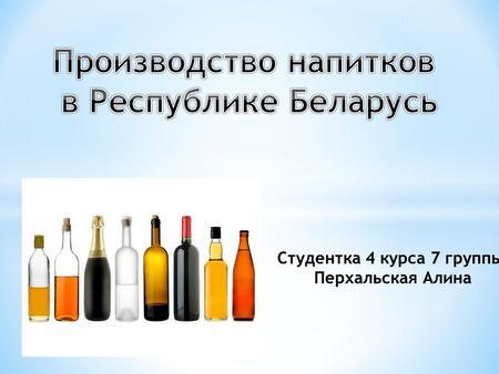 Цех водоснабжения Ленинградской АЭС – поставщик воды