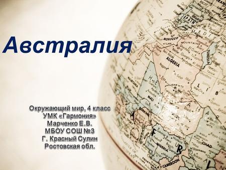 знакомства с иностранцами бесплатно на русском языке для мужчины