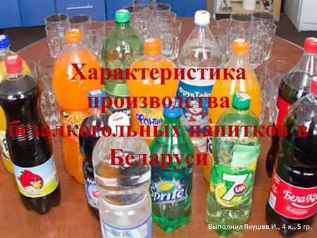 Работа оператор линии на завод в Москве
