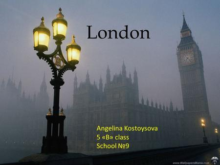 London Angelina Kostoysova 5 «B» class School 9. Tower Bridge- drawbridge in Central London over the River Thames, close to the Tower of London. Разводной.