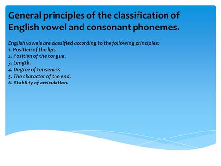 General principles of the classification of English vowel and consonant phonemes. English vowels are classified according to the following principles: