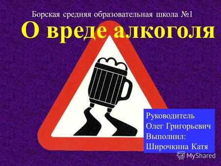 Методы как избавить от алкогольной зависимости