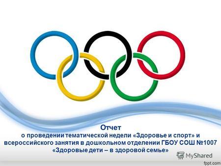 Постановление Правительства РФ от 26.06.2008 №475.