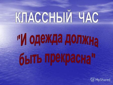 Справка в бассейн октябрьская Чехов