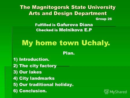 The Magnitogorsk State University Arts and Design Department Plan. 1) Introduction. 2) The city factory 3) Our lakes 4) City landmarks 5) Our traditional.