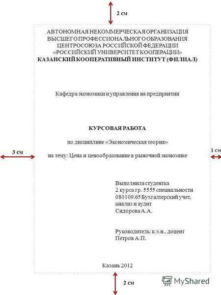 Клиника сергиенко