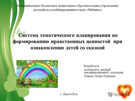 ebook handbook of molecular