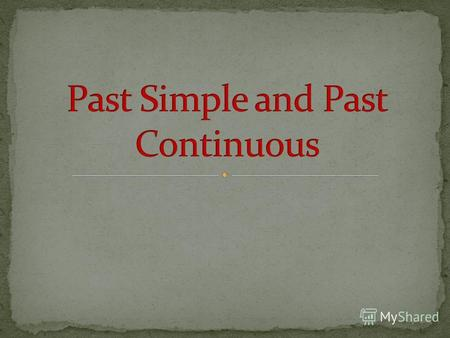 Past Simple Practice Past Continuous Practice The difference between the tenses (Различие между временами)