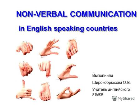 NON-VERBAL COMMUNICATION NON-VERBAL COMMUNICATION in English speaking countries in English speaking countries NON-VERBAL COMMUNICATION NON-VERBAL COMMUNICATION.