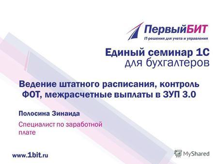 Учебный календарь 2017 татарстан с праздниками