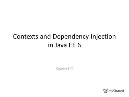 Contexts and Dependency Injection in Java EE 6 Сирота Е.П.