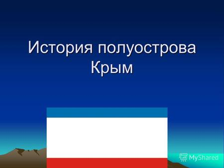 800px-Flag_of_Crimea