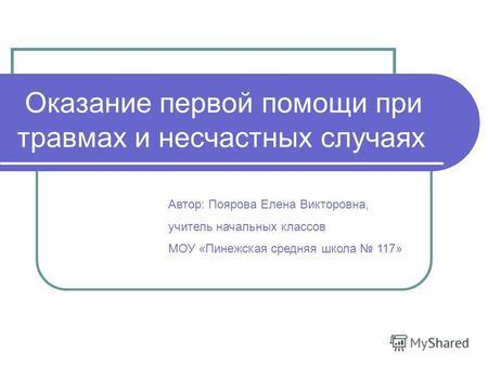 Алкоголизм и производственный травматизм наведенные программы на алкоголизм