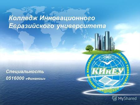 Gproxx - Официальный сайт университета имени А. И. Герцена