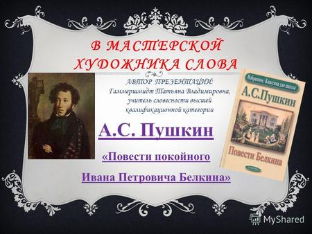 подруга привольнова екатерина алексеевна