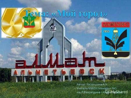 г саров нижегородская область знакомства