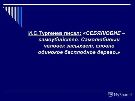 анализ сказки салтыкова-щедрина дурак