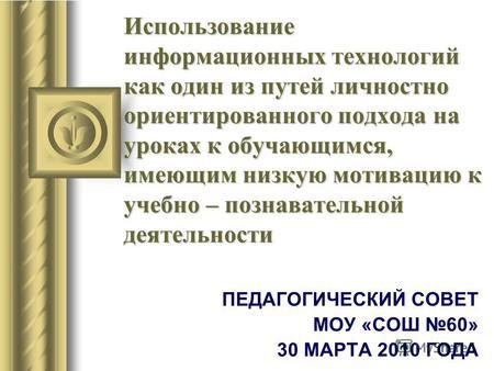 mini-sochinenie-temu-matematicheskaya-skazka-shamyakin
