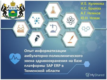 Поликлиника 13 выборгского района официальный сайт
