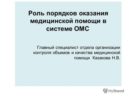 Поликлиника большого театра москва