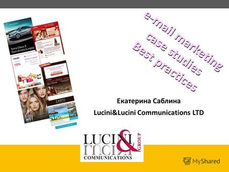 Екатерина Саблина Lucini&Lucini Communications LTD e-mail marketing case studies Best practices.