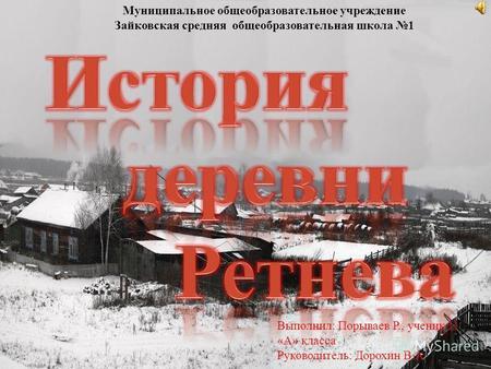 Официальный сайт медицинского центра семейный доктор магнитогорск