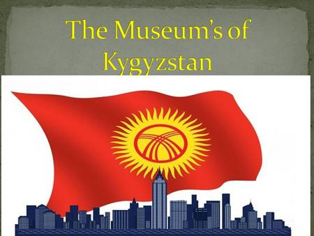 Museum of the state Agency for Geology and mineral resources of the Government of the Kyrgyz Republic is considered one of the centers of Visual information.
