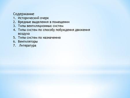 read Аппаратные интерфейсы ПК.