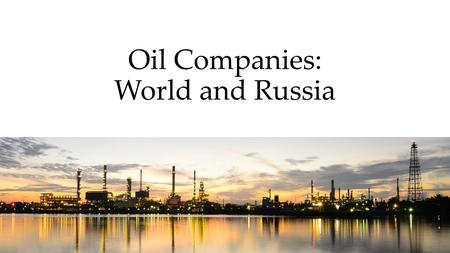 Oil Companies: World and Russia