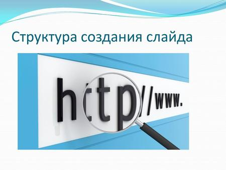 Второе высшее образование: Графический дизайн (Москва