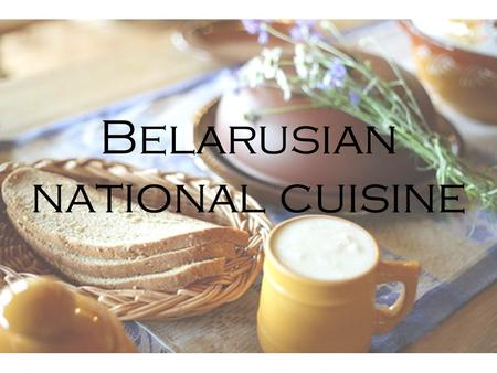 Belarusian national cuisine. About food. About Belarusian national food. andcuisine