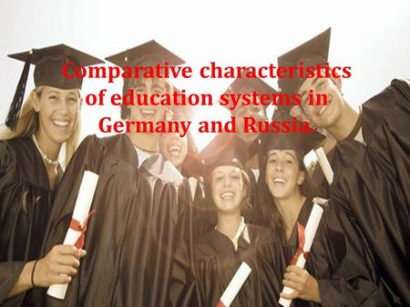 Comparative characteristics of education systems in Germany and Russia.
