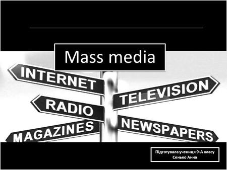 mass media doesn't tell you what A theory that argues that media may not tell us what to think, but media certainly tells us what to think about -agenda setting power of the media is more than the amount of space and time devoted to a story but also the fact that there is great consistency between media sources across all media in the choice and type of coverage they give an issue or event.