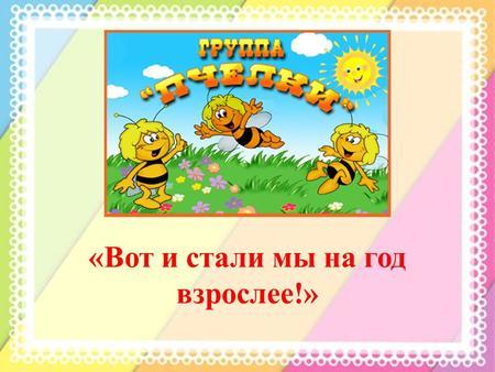 http://www.myshared.ru/thumbs/86/1384271/big_thumb.jpg