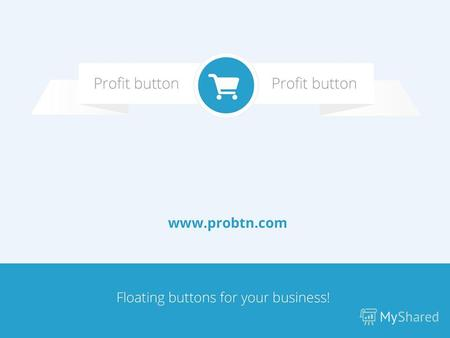 Что такое Profit Button? Profit Button – интерактивный элемент.