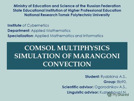 Ministry of Education and Science of the Russian Federation State Educational Institution of Higher Professional Education National Research Tomsk Polytechnic.