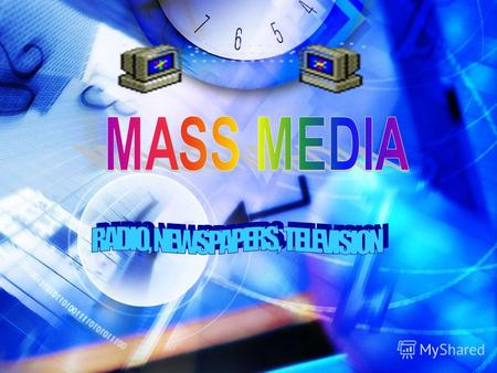 Mass Media become a very important part of our life. The press, the radio and television play a big role in the life of the society. They inform, educate.