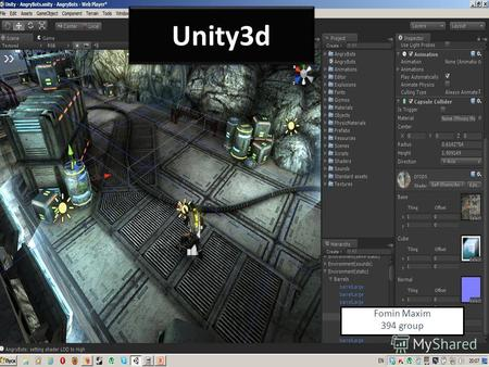 Unity3d Fomin Maxim 394 group. Unity is an integrated authoring tool for creating 3D video games or other interactive content such as architectural visualizations.