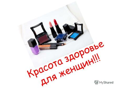 Прямо из Америки Nars Too Faced Illamasqua Fresh+